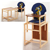 Стульчик - трансформер для кормления деревянный М V-010-24-8***