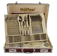 Набор столовых приборов Hoffner (Германия) 84 эл