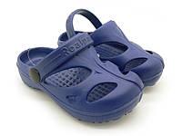 Кроксы детские 30-36 (синий).