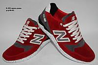Мужские спортивные кроссовки New Balance из натурального замша