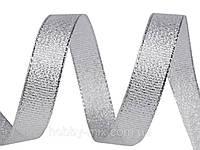 Парчевая серебристая лента 10 мм