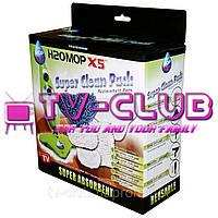 Комплект накладок Super Clean Pack для паровой швабры H2O mop X5