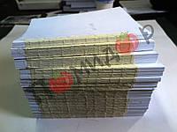 Сшивка (шитье) блоков ниткой