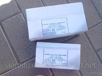 Вкладиш корінний Д-65 Н1 (Тамбов) А23.01-95сб-40/48