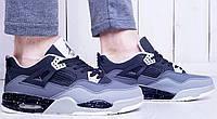 Кроссовки мужские баскетбольные Nike Air Jordan Retro 4 (реплика), фото 1