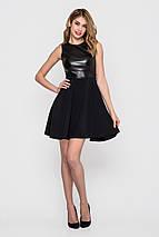 Стильное платье | Мадонна sk, фото 3