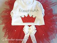 Бодик корона, юбка-пачка ,повязка. Красный.
