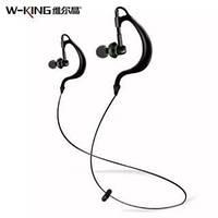 HF Bluetooth W-King