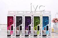 HF JVC