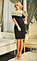 Оригінальна жіноча сукня з перфорацією Софі чорний