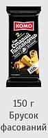 Сир КОМО Старий Голландець  45% 150 гр брус  (Сыр  Старый Голландец 150гр  Комо )   asortiment.kiev.ua