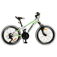 Подростковый спортивный велосипед фрирайд 20 дюймов PROFI G20A315-L-3W оборудование Shimano ***