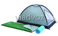 Палатка туристический набор для двоих с двумя ковриками 2 спальных мешка с чехлом
