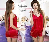 Комлект женский (пижама) арт 47676-186