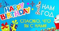 """С днём рождения оздоровительный центр """"МРІЯ""""!!"""