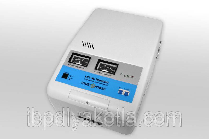 Стабилизатор напряжения Logicpower LPT-W-10000SD (7000Вт) Servo Белый