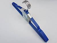 Плечики вешалки тремпеля  металлический в силиконовом покрытии синего цвета длина 40,5 см, в упаковке 5 штук