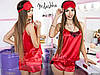 Комлект женский (пижама) арт 47677-186