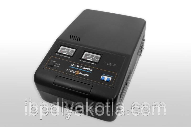Стабилизатор напряжения Logicpower LPT-W-10000SD (7000Вт) Servo Черный