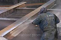 Очистка металла, металлоконстурукций, пескоструй, Днепропетровск