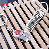 """Брелки для закоханих """"Мишка і Клавіатура"""", фото 3"""