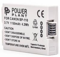Аккумулятор PowerPlant Canon BP-110 Chip 1150mAh