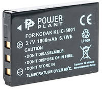 Аккумулятор PowerPlant Kodak KLIC-5001, DB-L50 1800mAh