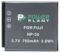 Аккумулятор PowerPlant Kodak KLIC-7004, Fuji NP-50 750mAh