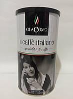 "Кава заварна ""GiaComo il caffe Italiano"" 500г"