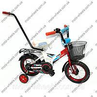 Детский велосипед Azimut MYBIKE (12-дюймов)