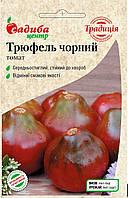 Томат Трюфель чорний 0.1 г Традиція