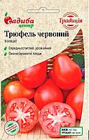 Томат Трюфель червоний 0.1 г Традиція