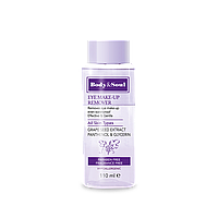 Двухфазная жидкость для снятия макияжа с глаз Eye make-up remover, 100 мл