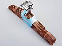 Плечики вешалки тремпеля металлический в силиконовом покрытии золотого цвета длина 40,5 см, в упаковке 10 штук