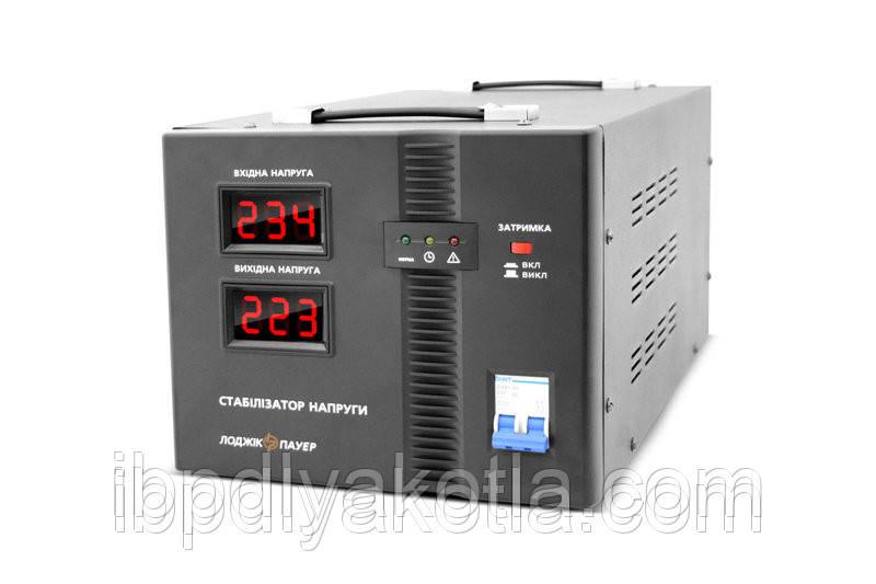 Стабилизатор напряжения Logicpower LPH-10000SD 6000Вт SERVO