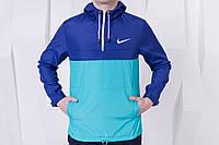 Анорак мужской Nike, ветровка, курточка (сине-бирюзовый)