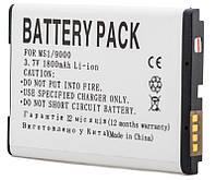 Аккумулятор PowerPlant Blackberry 9000 (M-S1) 1800mAh