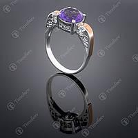 Серебряное кольцо с аметистом и цирконами. Артикул П-384