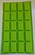 """Силиконовая форма для конфет  и мармелада """"Пастила"""" 20 ячеек, фото 2"""
