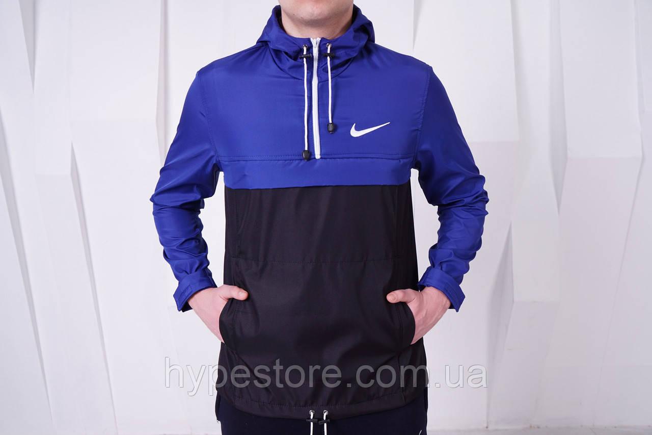 Анорак мужской Nike, ветровка, курточка (черно-синий), Реплика