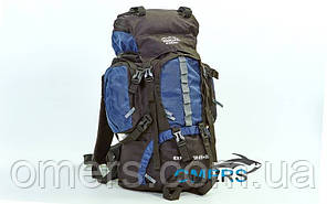 Рюкзак туристический Color life 65л