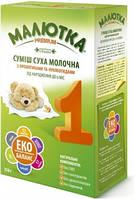 Молочная сухая смесь Малютка  Premium 1 c 0 месяцев 350 гр.