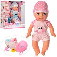 Пупс кукла Бейби Борн YL1712D Маленькая Ляля новорожденный с аксессуарами