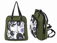 Сумка рюкзак женская с цветами