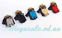 Велоперчатки текстильные (перчатки спортивные) Scoyco ВG02, 5 цветов: S-XL