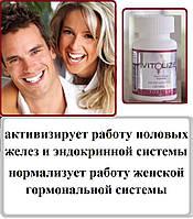 Натуральные Витамины для Женского Здоровья, Форевер Витолайз Энергия Женская, Vit♀lize™ Women's, 120 таблеток