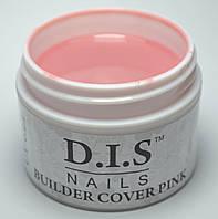 Гель камуфлирующий DIS Builder Cover Pink (средней вязкости,натурально-розовый) 30 г.