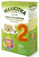 """Молочная сухая смесь """"Малютка-Premium-2"""" с 6 месяцев (350гр.)"""