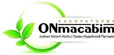 Косметика Onmacabim как отличить подделку