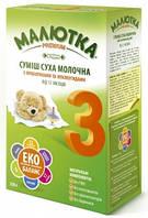 """Молочная сухая смесь """"Малютка-Premium-3"""" с 12 месяцев (350гр.)"""